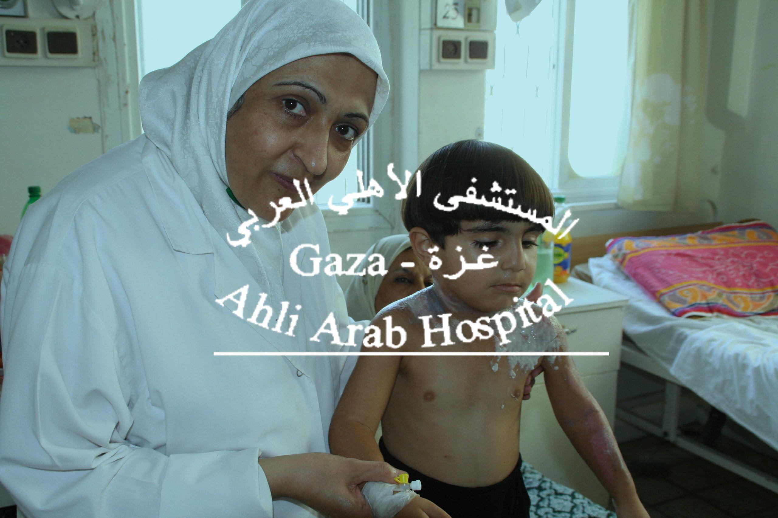 Al_Ahli_Arab_Hospital_Gaza_(101)_copy.jpg